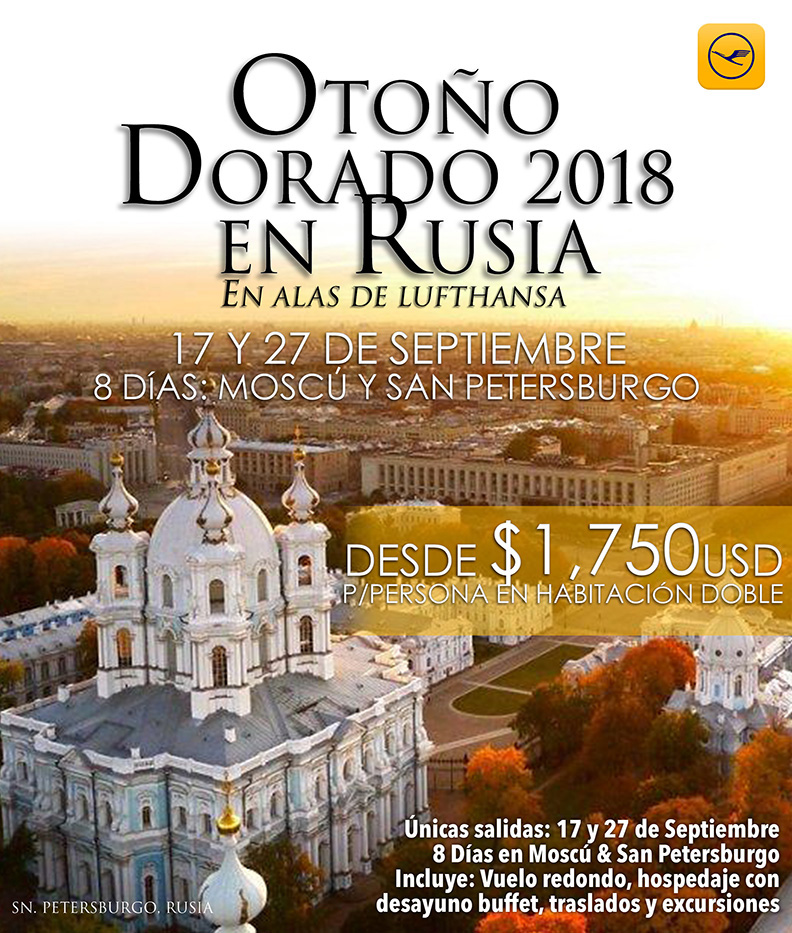 Viaje a Rusia Todo Incluido desde México 17 y 27 Septiembre 2018