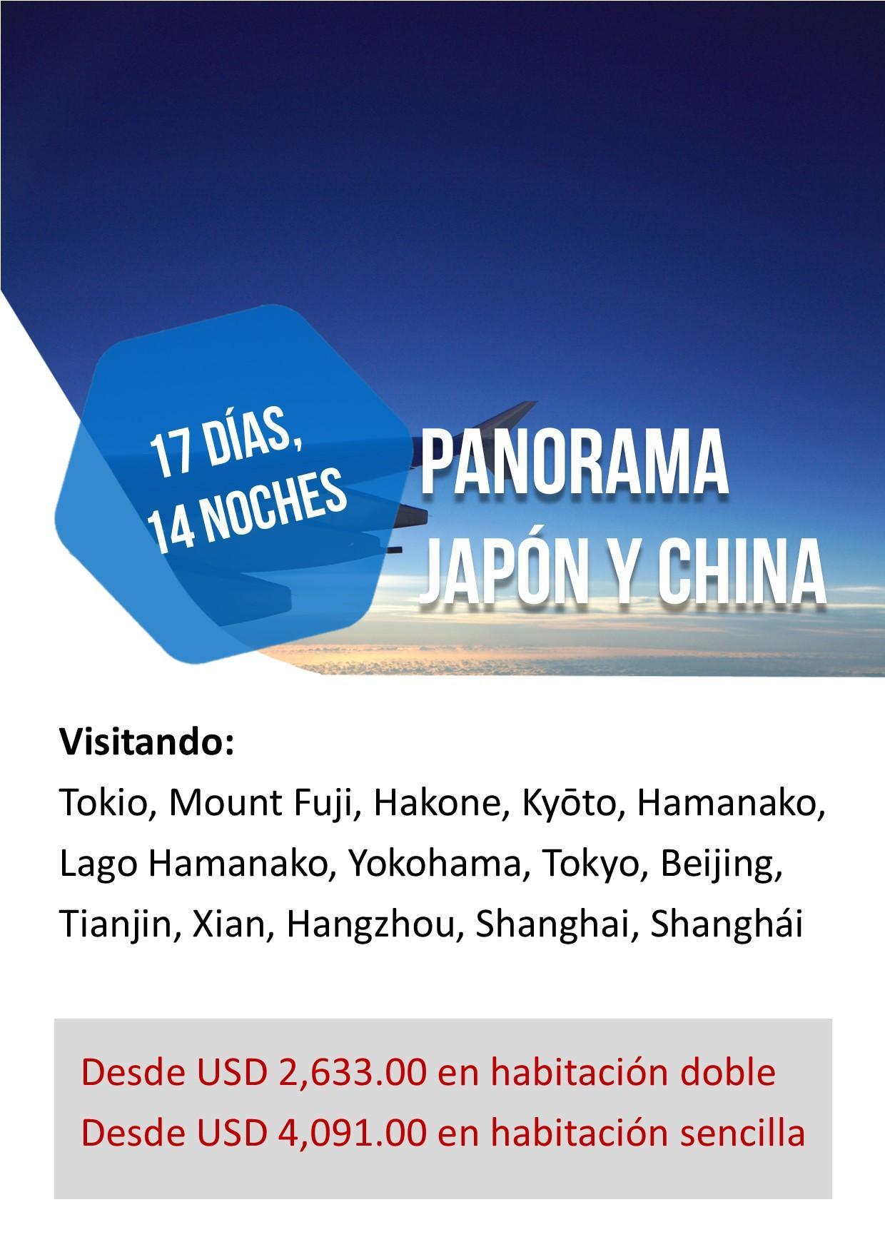 Viaje Promocional JAPÓN & CHINA 17 días